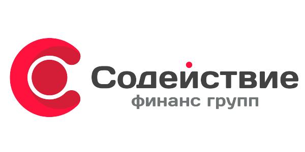 Содействие Финанс Групп