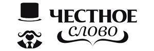 Честное слово – микрокредит онлайн в Казахстане