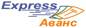 «Express Аванс»
