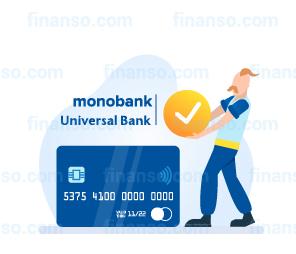 Яким чином можна отримати картку «Монобанку»?