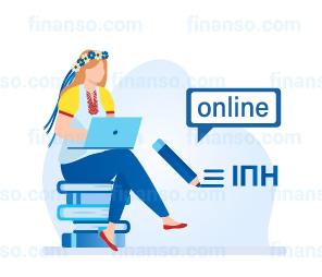 Як відтворити свій ІПН онлайн?