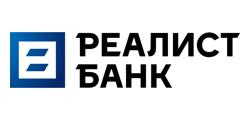 """АО """"РЕАЛИСТ БАНК"""""""