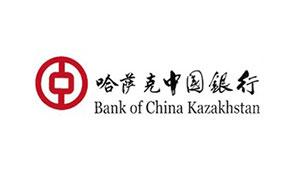 «Қазақстандағы Қытай Банкі» ЕБ АҚ