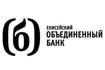 """АО АИКБ """"Енисейский объединенный банк"""""""