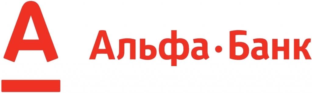 АО ДБ «Альфа-Банк»