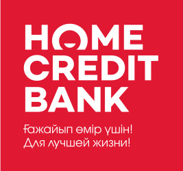 «Банк Хоум Кредит» АҚ ЕБ