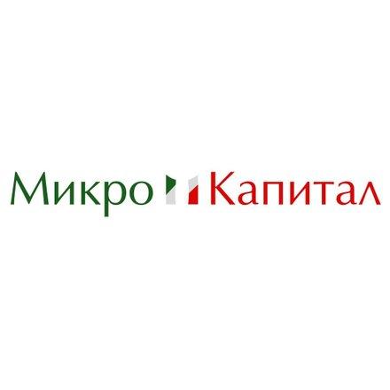 Микро Капитал