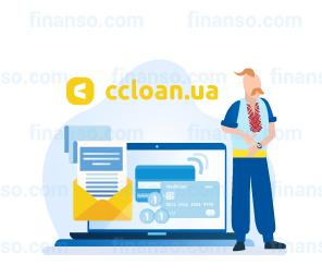 Как оформить онлайн кредит в СС Лоун