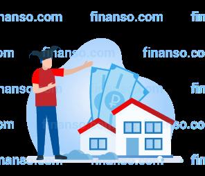 Что такое кредит под залог недвижимости и как его оформить в 2021 году
