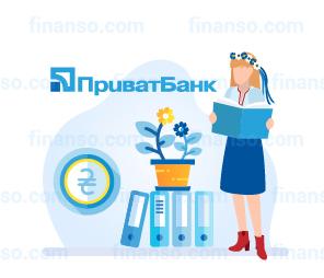Как оформить депозит в ПриватБанке