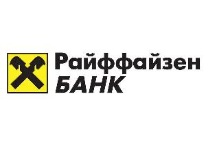 АТ «Райффайзен Банк»