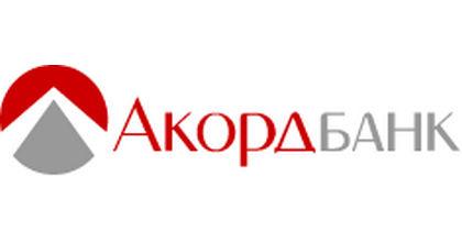 """ПАО """"КБ """"Аккордбанк"""""""