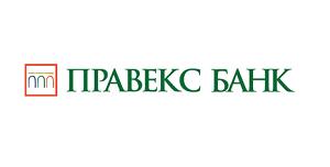 АТ «Правекс Банк»
