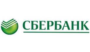 АТ «Сбербанк»