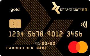 Mastercard Gold +