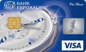 Дебетовая Visa