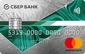 Momentum Mastercard Standard