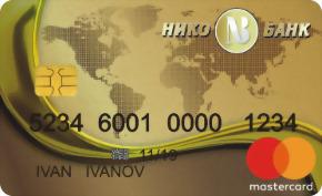 Кредитная Gold