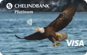Кредитная Platinum