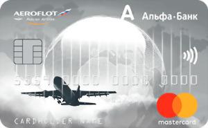 Aeroflot Platinum