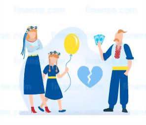 Алименты на ребенка в свете украинского законодательства