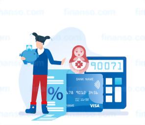 Как не платить по кредитной карте