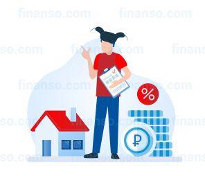 Что такое ипотека: все тонкости этого вида кредитования