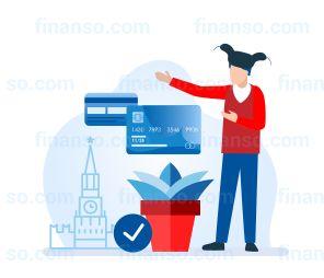 Всё, что будет полезно знать о кредитных картах