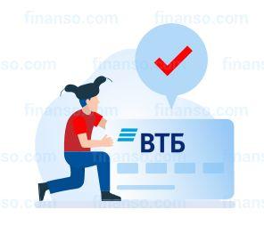 Подробно об активации дебетовых и кредитных карт банка ВТБ