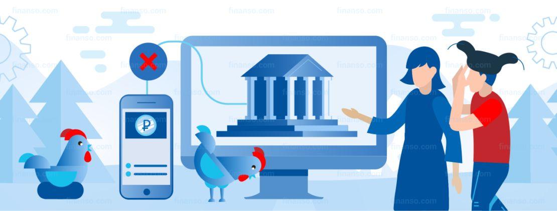 В какой срок можно отозвать платеж сбербанке онлайн