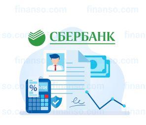Краткое руководство, как вернуть страховку по кредиту в Сбербанке