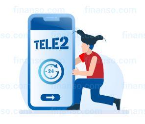 Основные нюансы и условия для получения обещанного платежа от Tele2