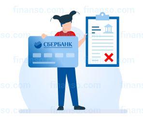 Кредитная карта Сбербанка: как правильно ее закрыть