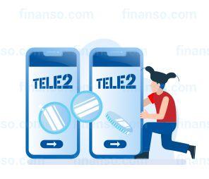 Оператор «Теле2»: услуга «Мобильный перевод»